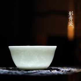 蓝和白 手工雕刻影青品茗杯