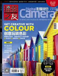 影像视觉杂志2020年第十期 10月份刊