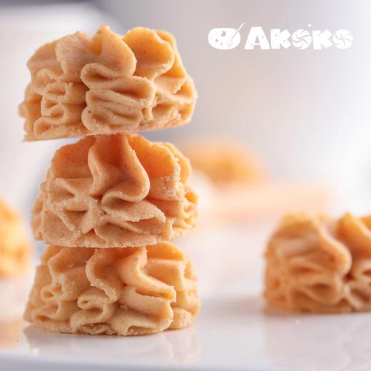 【积分加价购】[AKOKO经典小花冰淇淋曲奇饼干礼盒] 经典小花  与众不同  560g/盒 商品图4