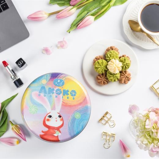 【积分加价购】[AKOKO经典小花冰淇淋曲奇饼干礼盒] 经典小花  与众不同  560g/盒 商品图3