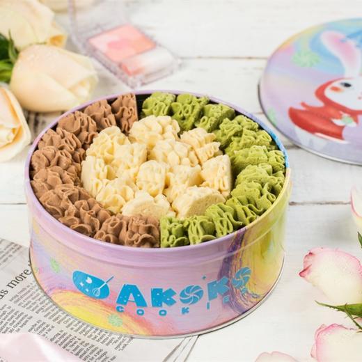 【积分加价购】[AKOKO经典小花冰淇淋曲奇饼干礼盒] 经典小花  与众不同  560g/盒 商品图2