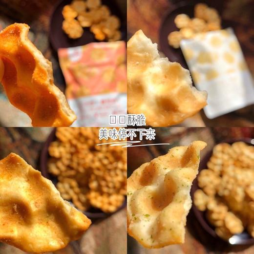 【会员专享-积分加价购】[小石子饼]麦香清新 酥脆可口  4种口味共10袋装 商品图0