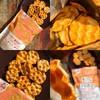 【会员专享-积分加价购】[小石子饼]麦香清新 酥脆可口  4种口味共10袋装 商品缩略图3
