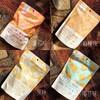 【会员专享-积分加价购】[小石子饼]麦香清新 酥脆可口  4种口味共10袋装 商品缩略图5