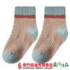 【全国包邮】1015复古色运动童袜(L码) 5双/组(72小时内发货) 商品缩略图1