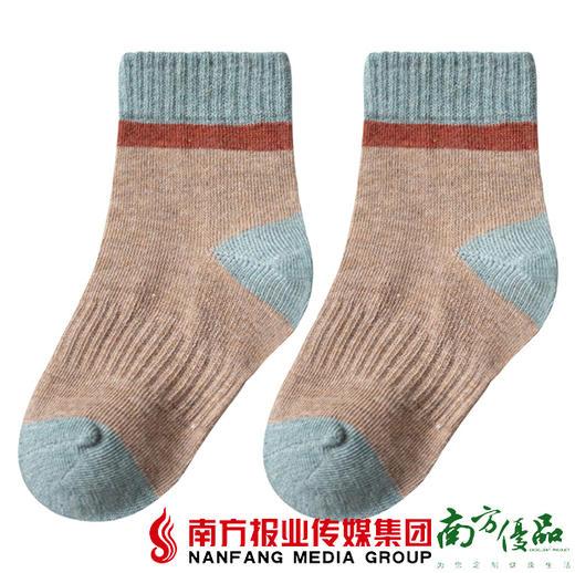 【全国包邮】1015复古色运动童袜(L码) 5双/组(72小时内发货) 商品图1
