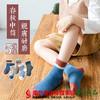 【全国包邮】1015复古色运动童袜(L码) 5双/组(72小时内发货) 商品缩略图0