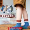 【全国包邮】1015复古色运动童袜(L码) 5双/组(72小时内发货) 商品缩略图2