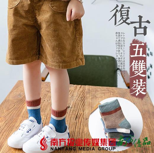 【全国包邮】1015复古色运动童袜(L码) 5双/组(72小时内发货) 商品图3