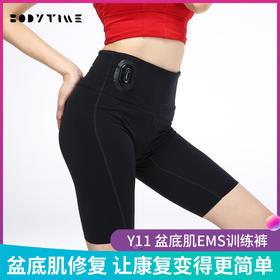 BODYTIME女士EMS盆底肌训练裤产后恢复盆底肌按摩肌肉训练仪短裤