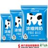 【珠三角包邮】天润 浓缩利乐枕纯牛奶-M版 205g*20包/箱(12月12日到货) 商品缩略图2