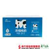 【珠三角包邮】天润 浓缩利乐枕纯牛奶-M版 205g*20包/箱(12月12日到货) 商品缩略图0