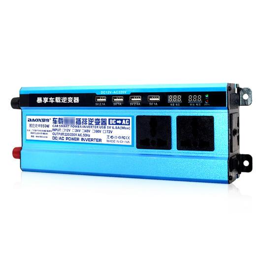暴享 逆变器 修正弦波950W 商品图2
