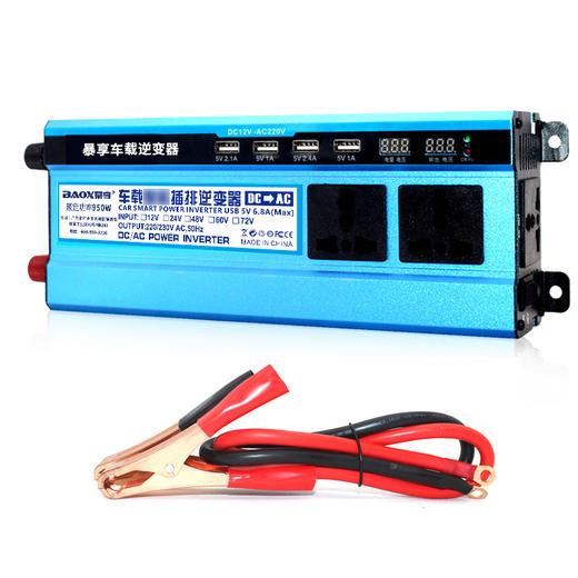 暴享 逆变器 修正弦波950W 商品图1