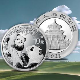 2021年熊猫30克银币