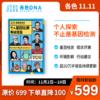 【双11限时折扣】各色DNA 基因检测解读 (适合 14 岁以上人群) 商品缩略图0