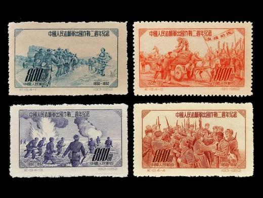 【全款预订】抗美援朝纪念邮票(封装评级版) 商品图4