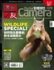 影像视觉杂志2020年第十一期 11月份刊 商品缩略图0