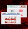 【全款预订】抗美援朝纪念邮票(封装评级版) 商品缩略图0