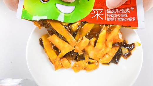 尚峰下饭菜系列38g/45g 商品图1