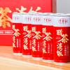 【十星红】醋茶淡饭茶醋饮料 商品缩略图1