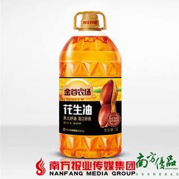 【珠三角包邮】金谷农场 一级压榨花生油 5L/桶(次日到货)