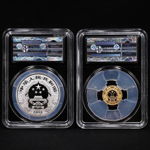 2018狗年圆形彩色金银币(3克金+30克银)·中国人民银行发行 商品图1