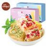 【雪花酥】208g 手工烘焙网红零食糕点 休闲零食小吃 4种口味 商品缩略图0