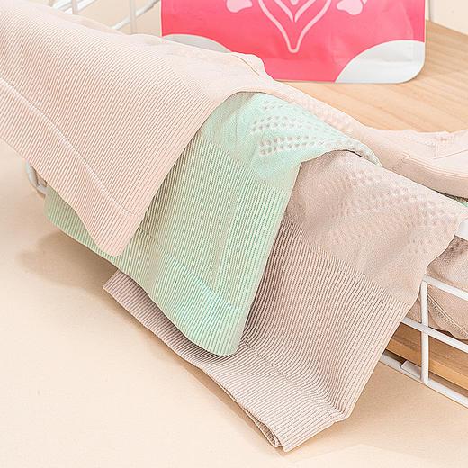 【第2组半价】SIVE乳酸菌氧宫裤 磁疗暖宫 高腰收腹 亲肤柔软 3条/组 商品图6