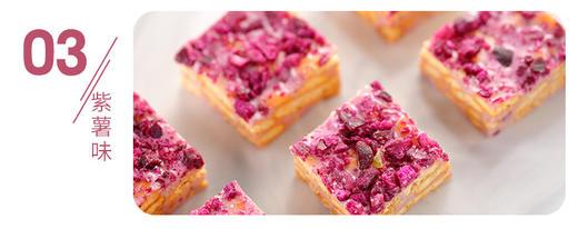 【雪花酥】208g 手工烘焙网红零食糕点 休闲零食小吃 4种口味 商品图3