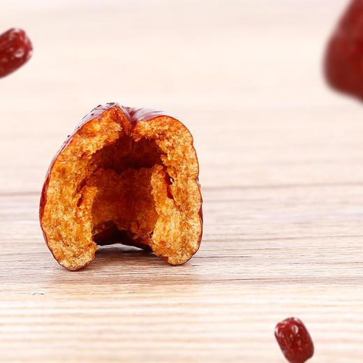 【空心果干】无核香酥脆枣252g/袋 脆冬枣灰枣无核酥脆红枣 商品图2
