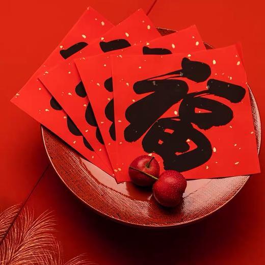 【钛空精选】宫禧紫气迎祥礼盒 对联福字新年礼物 商品图0