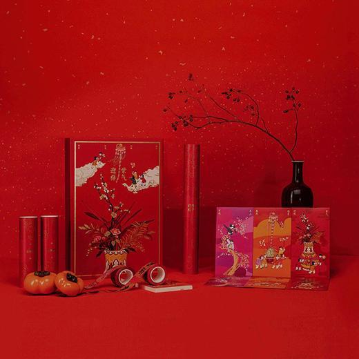 【钛空精选】宫禧紫气迎祥礼盒 对联福字新年礼物 商品图1