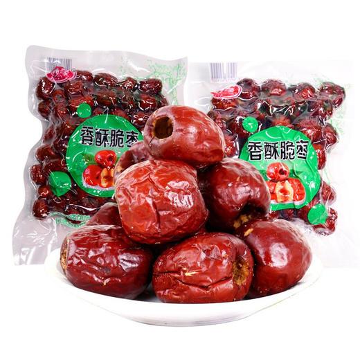 【空心果干】无核香酥脆枣252g/袋 脆冬枣灰枣无核酥脆红枣 商品图0
