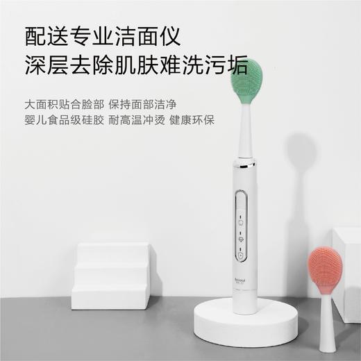 【德国铂瑞,电动牙刷2.0升级款  】高端电动牙刷,6档调节,3D立体刷毛,IPX7级防水 商品图3
