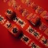 【钛空精选】宫禧紫气迎祥礼盒 对联福字新年礼物 商品缩略图3