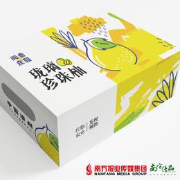 【全国包邮】珑璃珍珠柚——爆汁葡萄柚 (72小时内发货)