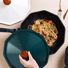 摩登主妇十角锅不粘锅家用电磁炉煤气灶通用超轻炒菜锅感温炒锅
