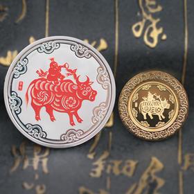 2021牛年生肖(3克金+30克银)圆形金银章套装
