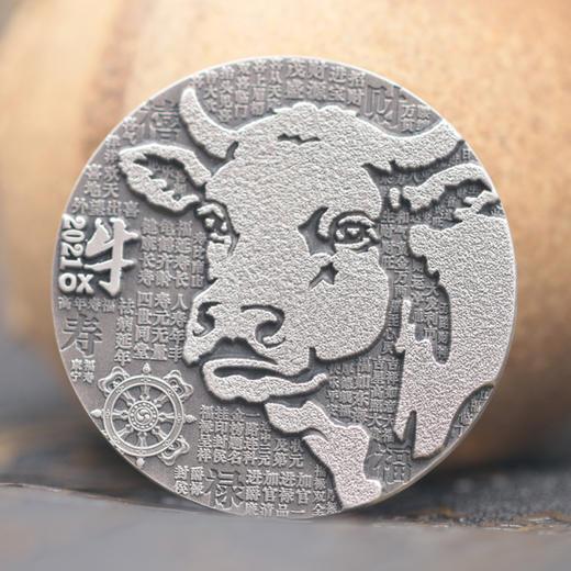 【中国金币】2021牛年护身佛生肖贺岁80克银章(45mm) 商品图2