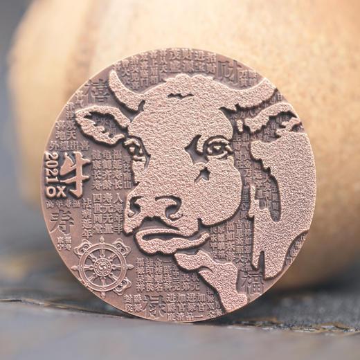 2021牛年护身佛生肖贺岁纪念章 商品图1