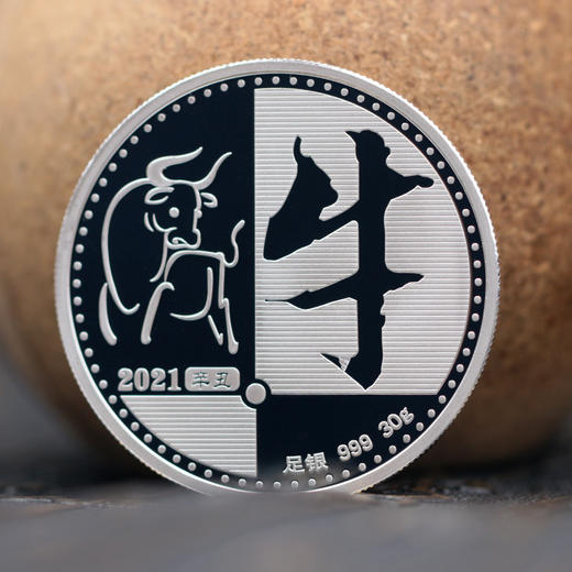 2021牛年生肖30克圆形银章 商品图2