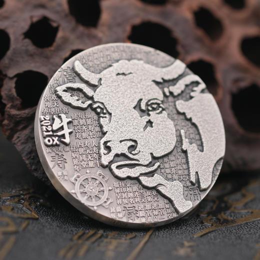 【中国金币】2021牛年护身佛生肖贺岁80克银章(45mm) 商品图3