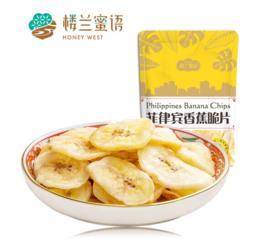 楼兰蜜语香蕉脆片100g/袋