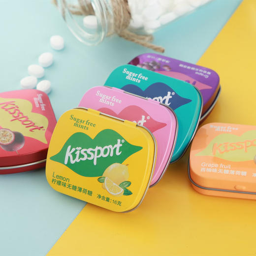 【丰富维生素,双重薄荷,清新加倍】瑞士kissport接吻糖,0蔗糖,添加胶原蛋白,多种维生素,13种缤纷果味 商品图3