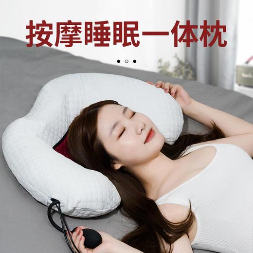 【买两套立省100】御恒堂按摩一体枕,矫正颈椎,一款多功能的按摩枕,揉捏+热敷+药疗 三合一 让您睡得舒服! 商品图0