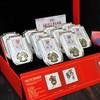 【首发认证】鼠你有福鼠年纪念币珍藏套装 商品缩略图0