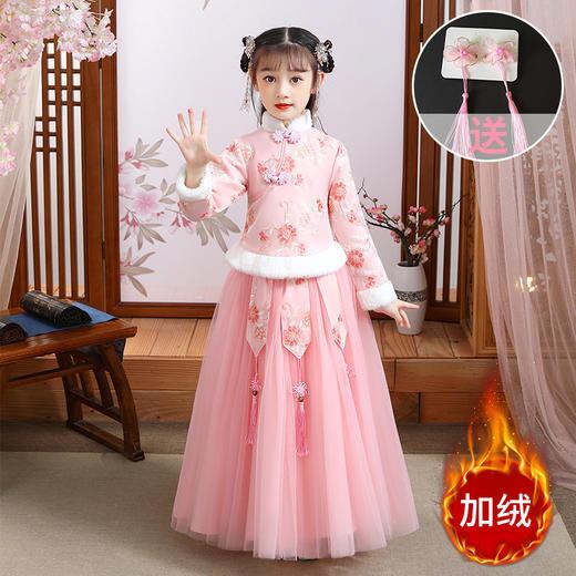 YZFFS-HF0023新款中国风优雅气质立领长袖加厚绣花汉服两件套TZF 商品图0