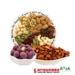 【全国包邮】采坚果的松鼠套餐 283g/组 (72小时内发货)