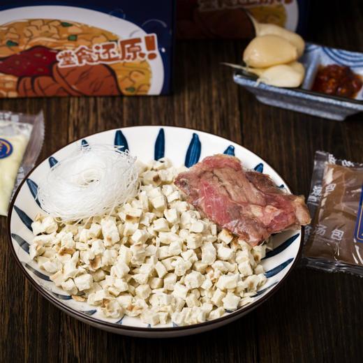 乐宅家食伙计咥碗牛肉泡馍  肉管够 醇香馍粒 正宗西北味道 商品图10